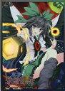 【中古】サプライ 東方Project 波天宮 キャラクタースリーブシリーズ 特別版 ホロスリーブ 「霊烏路 空」
