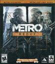 【中古】Xbox Oneソフト 北米版 METRO REDUX (18歳以上対象・国内版本体動作可)【画】