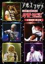 【中古】邦楽DVD アルスマグナ/LIVE TOUR 2014 Q愛DANCIN フラッシュ 〜全国横断!夏合宿〜