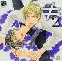 【中古】アニメ系CD ドラマCD ≠(ノットイコール) 2 / 池玲文