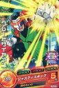 【中古】ドラゴンボールヒーローズ/P/ドラゴンボールヒーローズ カードグミ15 JPBC5-08 [P] : グレートサイヤマン【タイムセール】【画】