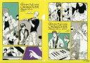 【中古】クリアファイル 描き下ろしA4クリアファイル 「コミックス ギヴン 第1巻&コミックス リン