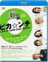 【中古】邦画Blu-ray Disc 嵐 / ピカ☆ンチ L...