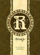 【中古】ボードゲーム R Rivals -アール ライバルズ-