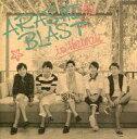 【エントリーで全品ポイント10倍!(8月18日09:59まで)】【中古】邦楽DVD 嵐 / ARASHI BLAST in Hawaii [初回限定盤]