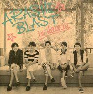 【中古】邦楽DVD 嵐 / ARASHI BLAST in Hawaii [初回限定盤]