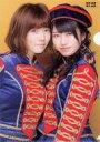 【中古】クリアファイル(女性アイドル) 島崎遥香&横山由依(AKB48) A4クリアファイル 日経エ