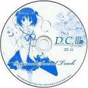 【中古】WindowsXP/Vista/7 CDソフト D.C.III -ダ・カーポIII- Original Sound Track
