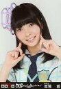 【エントリーでポイント10倍!(1月お買い物マラソン限定)】【中古】生写真(AKB48・SKE48)/アイドル/HKT48 草場愛/バストアップ/「AKB48グループ臨時総会〜白黒つけようじゃないか!」会場限定生写真(HKT48ver)
