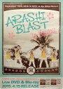 【中古】ポスター(男性) B2販促ポスター 嵐 「DVD/Blu-ray ARASHI BLAST in Hawaii」
