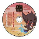 【中古】アニメ系CD 幽幻...