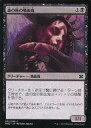 【中古】マジックザギャザリング/日本語版/C/モダンマスターズ 2015/黒 [C] : 血の座の吸血鬼/Bloodthrone Vampire