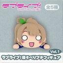 【中古】ストラップ(キャラクター) 南ことり 寝そべりプチフィギュア Vol.1 「ラブライブ!」