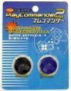【中古】PS2ハード PlayStation2 用プレコマンダー2【02P03Dec16】【画】