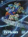 【中古】プラモデル 1/100 MBV-707-G テムジン 「電脳戦機バーチャロン」 シリーズNo.01