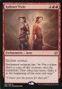 【中古】マジックザギャザリング/英語版/R/モダンマスターズ 2015/赤 [R] : Splinter Twin/欠片の双子【画】