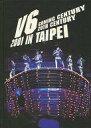 【中古】パンフレット(ライブ・コンサート) パンフ)V6・COMING CENTURY・20TH CENTURY 2001 IN TAIPEI【タイムセール】
