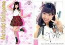 【中古】アイドル(AKB48・SKE48)/AKB48 official TREA