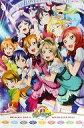 【中古】ポスター(アニメ) B2ポスター μ's 「ラブライブ! μ's Go→Go! LoveLive! 2015 〜Dream Sensation!〜」【画】