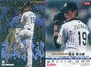 【中古】スポーツ/スターカード/2015プロ野球チップス第1弾 S-16 [スターカード] : 藤浪晋太郎(金箔押しサイン入り)【画】