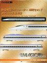 【中古】Windows95/98 CDソフト 鉄道模型シミュレーター 車両セット7 JR500系新幹線