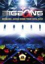 【中古】洋楽DVD BIGBANG / BIGBANG JAPAN DOME TOUR 2013〜2014 (DVD 3枚組 LIVE CD 2枚組 PHOTO BOOK) 初回生産限定盤