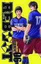 【中古】少年コミック REBOOT 全6巻セット / 根建飛鳥【中古】afb