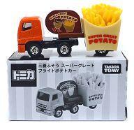 【中古】ミニカー 三菱ふそう スーパーグレート フライドポテトカー(オレンジ×ブラウン×イエロー) 「トミカ」 キャンペーン品