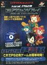 【中古】PS2ハード PS2用プロアクションリプレイ (状態:ディスク状態難)【画】
