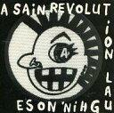 【中古】邦楽CD Laughin' Nose / A SAIN REVOLUTION