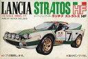 【中古】プラモデル 1/38 ランチア ストラトス HF 「スーパージュニアカーシリーズ No.6」