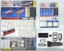 【中古】プラモデル 【シークレット1】 1/700 ヤマト-1付き大和・武蔵 1.艦首部 「連斬模型シリーズ 戦艦大和」