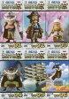 【中古】フィギュア 全6種セット 「ワンピース」 ワールドコレクタブルフィギュア-HISTORY OF SHIROHIGE-【画】