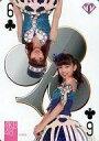 【エントリーでポイント10倍!(9月26日01:59まで!)】【中古】アイドル(AKB48・SKE48)/AKB48 official TREASURE CARD クラブの6 : 後藤萌咲・小林香菜/レギュラーカード【トランプカード】/AKB48 official TREASURE CARD