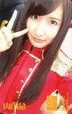 【中古】アイドル(AKB48・SKE48)/CD「コケティッシュ渋滞中」ミュージックカード 内山命/CD「コケティッシュ渋滞中」ミュージックカード