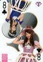 【中古】アイドル(AKB48 SKE48)/AKB48 official TREASURE CARD クラブの8 : 鈴木まりや 鈴木紫帆里/レギュラーカード【トランプカード】/AKB48 official TREASURE CARD