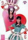 【中古】アイドル(AKB48 SKE48)/AKB48 official TREASURE CARD ハートの9 : 藤田奈那 西山怜那/レギュラーカード【トランプカード】/AKB48 official TREASURE CARD