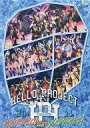 【中古】邦楽DVD Hello!Project / Hello!Project 2014 SUMMER~KOREZO! ・YAPPARI!~ [完全版]