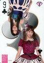 【中古】アイドル(AKB48 SKE48)/AKB48 official TREASURE CARD クラブの9 : 田野優花 永尾まりあ/レギュラーカード【トランプカード】/AKB48 official TREASURE CARD