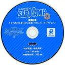 【中古】アニメ系CD 「SERVAMP-サーヴァンプ-」くじ B-1賞 ドラマCD 「クロと御園(と最終的に真昼)のだいたい15分クッキング」