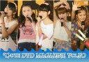 【中古】その他DVD ℃-ute DVD Magazine Vol.50