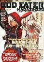 【中古】ゲーム雑誌 付録付)ゴッドイーターマガジン Vol.4 2015年3月31日号