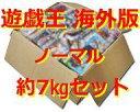 【中古】福袋 遊戯王海外版 ノーマル 約7kgダンボール詰め...