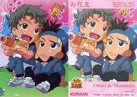 【中古】アニメ系トレカ/OHANAMI CARD/テニスの王子様 トレーディングカード Vol.8「王子様の春休み」 18 [SP] : OHANAMI9