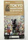 【中古】フィギュア BE@RBRICK-ベアブリック- 東京マラソン2012公式ベアブリック【タイムセール】