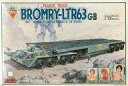 【中古】プラモデル 1/72 LTR63GB トレーラートラック ブロムリー 「太陽の牙ダグラム」 シリーズNo.4 [440005-7]