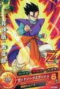 【中古】ドラゴンボールヒーローズ/P/ドラゴンボールヒーローズ カードグミ16 GDPBC2-05 [P] : 孫悟飯:青年期