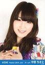 【中古】生写真(AKB48 SKE48)/アイドル/AKB48 中田ちさと/バストアップ 指組み/劇場トレーディング生写真セット2014.July