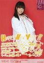 【エントリーでポイント10倍!(9月26日01:59まで!)】【中古】生写真(AKB48・SKE48)/アイドル/NMB48 加藤夕夏/2015 Januuary-rd[2015福袋]