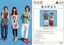 【中古】コレクションカード(女性)/CD「ありがとう」特典 019 : いきものがかり/いきものカード/CD「ありがとう」特典